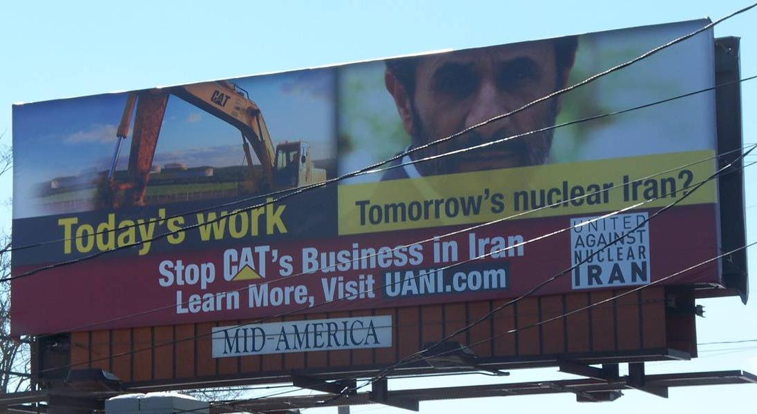 UANI Billboard in Peoria
