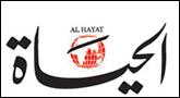 Al Hayat Logo