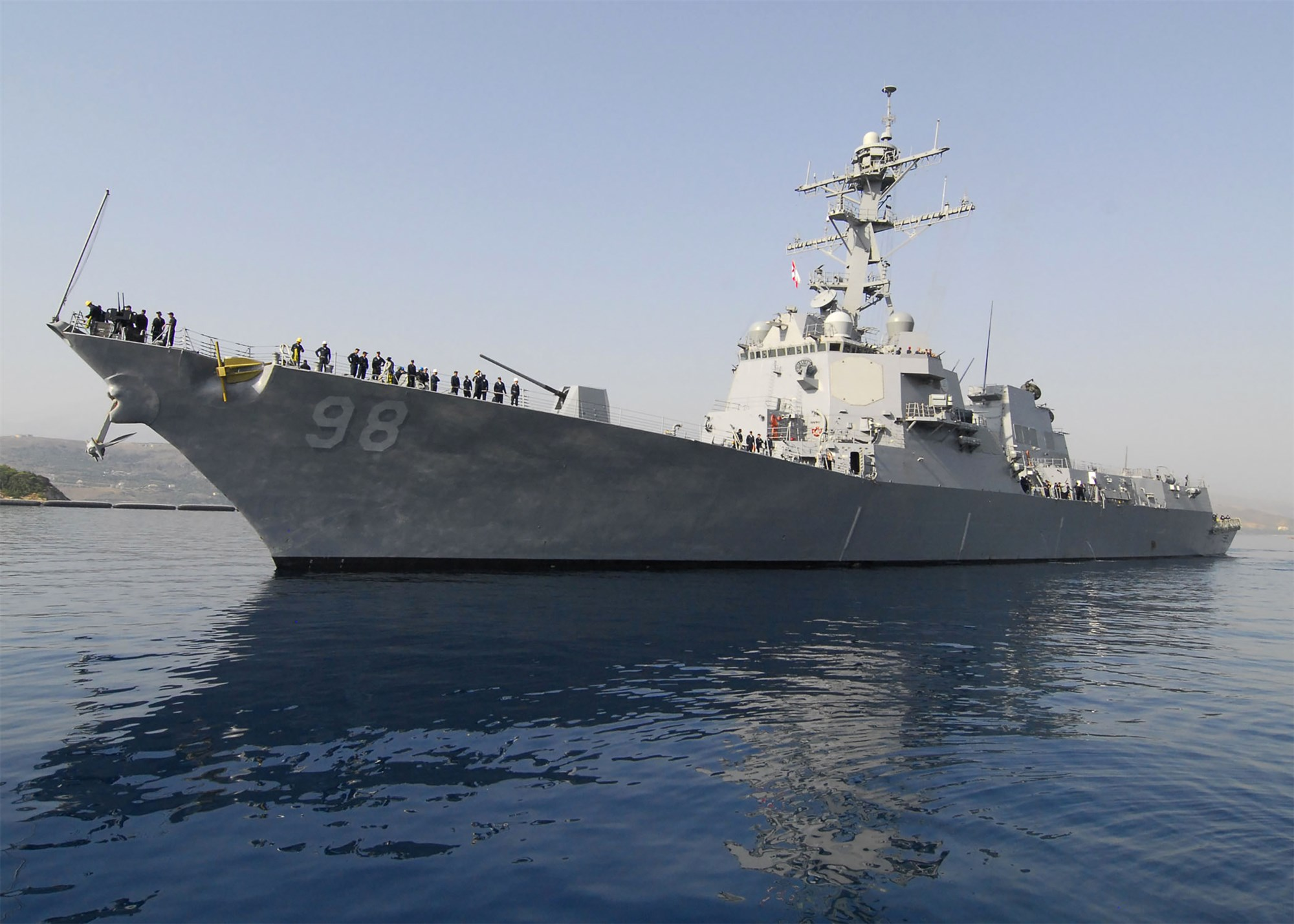 Arleigh Burke-class guided-missile destroyer Forrest Sherman (DDG 98)