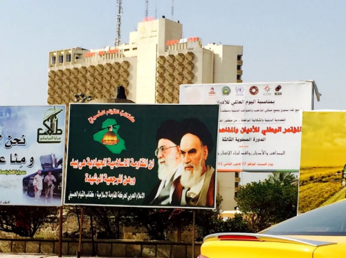 Billboard depicting Iran's current and former Supreme Leader in the Baghdad square where U.S. Marines previously toppled a statue of Saddam Hussein in 2003 (Source: Washington Post)