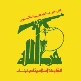Hezbollah, founded in 1982 at the behest of the IRGC, has acted as a key intermediary between Iran and Al Qaeda