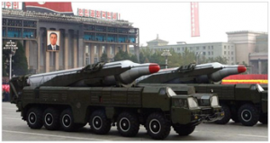 The BM-25 advanced missile displayed at a North Korean military parade in October 2010. The DPRK reportedly sold Iran 19 of these missiles, which are capable of carrying a nuclear warhead.