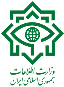 Iran's Ministry of Intelligence and Security logo.